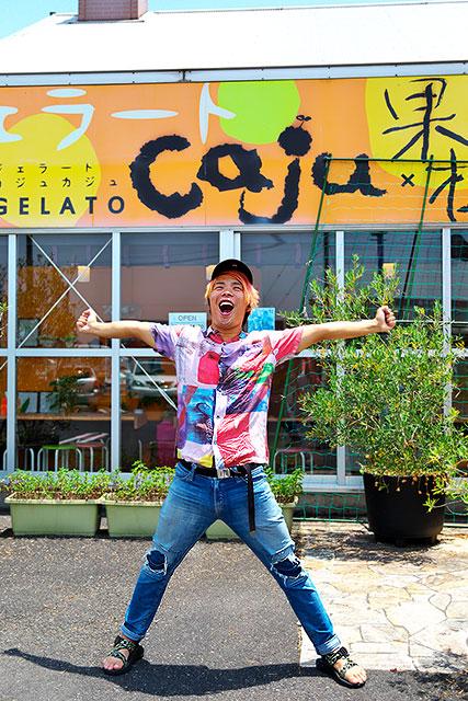 Cajua×果樹-長船店外2.jpg