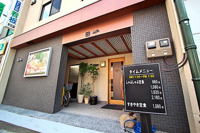 べべんこ-外観2.jpg