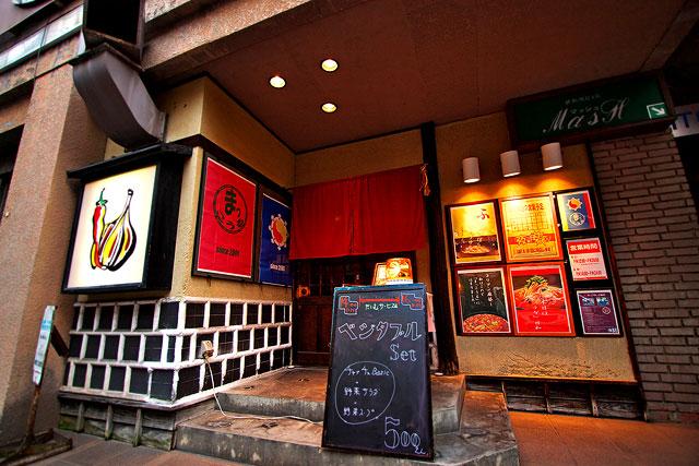 マッコウル-店外2.jpg