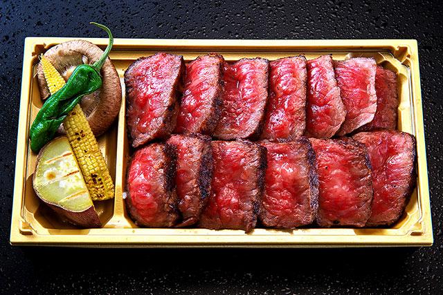 一牛-ステーキ弁当2.jpg