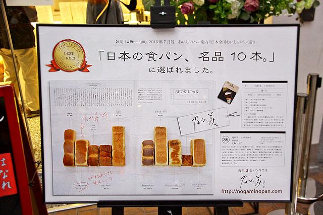乃が美-ポスター2.jpg