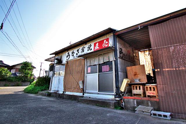 大川-外観2.jpg