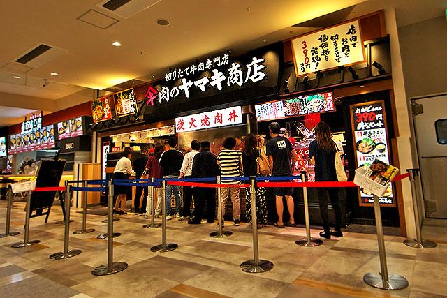 肉のヤマキ商店-外観2.jpg