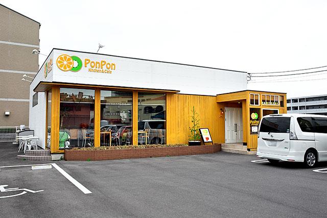 PonPon_Kitchen&Cafe-外観2.jpg